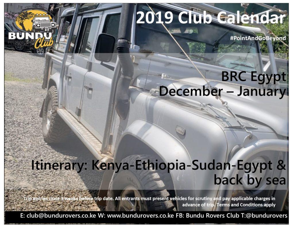 BRC 2019 December Egypt